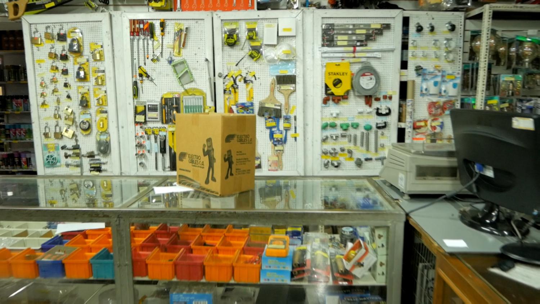 SuperMercado Patricia Cuenca Ecuador Hardware Store