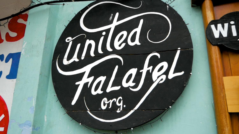 Vilcabamba Ecuador United Falafel Organization Sign